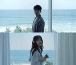 샤이니 온유X로코베리 '수면제', 서정적인 힐링송…27일(오늘) 오후 6시 라이브 영상