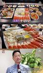 '서민갑부' 대게 맛집은 어디? 대게찜 주문시 모둠회·물회·대게라면까지