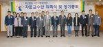 부산법원 시민사법참여단, 자문교수단 위촉식 개최