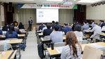 NH농협은행 부산영업본부, NH외국환 아카데미 개최