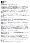 """김장훈, 전인권 '걱정말아요 그대' 표절 논란 반박...""""원래 나에게 준 곡"""""""