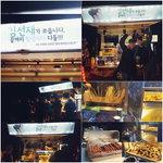윤현민, '터널' 촬영 현장에 또 한번 야식차…'응원요정 김선재 경위님'