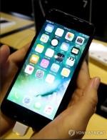 애플 아이폰 아이패드 '와이파이 무선충전' 특허 출원 이미 '2년 전'