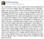 방송인 홍석천이 대통령 후보들에게 보낸 '동성애'