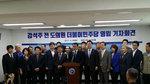 통영시장 유력후보. 강석주 3선 도의원 민주당 입당