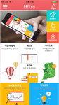 마이스 정보 통합 제공, '하이픈' 앱 출시·서비스