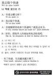 [생활중국어] 나 택배 찾으러 가- 5월 3일