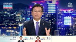 "'JTBC 특집 토론' 자유당 이양수 ""협치 하려면 여당 성의 보여야"""