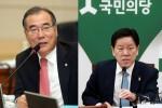 이낙연 국무총리 후보 내정, '공석' 전남지사 거론 인물 보니