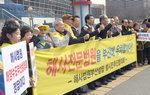 부산-해사법원, 인천-해경 배치 빅딜 주목