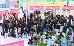 부산콘텐츠마켓 개막