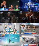 개표방송, SBS 스토리텔링 담은 그래픽 시청자 호평