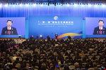 차이나 파워…'일대일로 포럼' 29개국 정상 참석