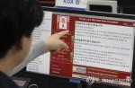 랜섬웨어 워너크라이 최대 피해국은 '해킹 강호'러시아 중국