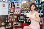 '백악관 와인' 몬다비 할인행사