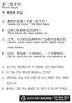 [생활중국어] 두 묶음에 반값- 5월 16일