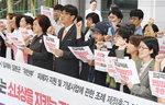 """'소녀상 조례안' 상정 보류…시민단체 """"저자세"""" 비난"""