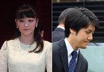 일본 공주, 회사원과 약혼 발표…'여성 궁가' 창설 논란 불지펴