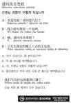 [생활중국어] 선생님 성함이 어떻게 되십니까- 5월 20일