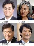[뉴스 분석] 경제·안보 위기관리…실무형 전진배치