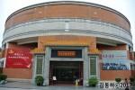 [김동하 교수의 화교역사문화답사기] <7>광동성, 화교들의 고향