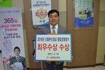 [금융특집-부산 우량 신협] 사상신협