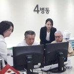 강동병원, 북마리아나제도서 연 300명 환자 유치