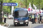 박근혜 전 대통령 서는 서울지법 417호 대법정은 역사적 거물들의 재판 장소