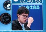 알파고, 커제 9단에 완승 '인간 이길 확률 낮아져..이세돌 마지막 승리일지도'