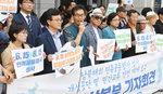 """""""개성공단 재가동 통해 남북 민간교류 복원하라"""""""