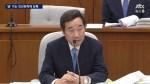 "JTBC 뉴스룸 ""이낙연 '위장전입' 靑 당혹 인선원칙에 금 가나"""
