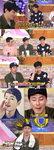 '해피투게더3' 조인성, 송중기 불러 내기 위한 혼신 연기