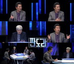 """'판도라' 정청래, 양정철 전 비서관과 30년 우정 고백 """"대학때부터 막역한 사이"""""""