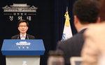 '눈먼 돈' 특수활동비 '싹뚝'...치약·칫솔도 사비 계산