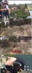 '정글의 법칙' 뉴질랜드서 번지점프 … 마크·유이·성훈·김병만 '배로 갑니다'