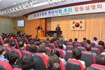 부산 동구, 국책사업 설명회 개최