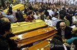 이집트서 콥트교도 무차별 총격으로 26명 사망.. IS 배후 '자처'