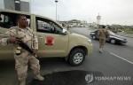 리비아서 대규모 유혈충동 사상자 100명 넘어... 정부 지지자 vs 무장세력