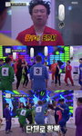 '무한도전' 아모르 파티, 김연자 노래 공격에 1초도 못참고 댄스 '왔구나 EDM'