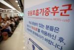 광주 격리된 60대 여성 1차 검사 '음성 판정'