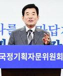 """""""개성공단 입주기업 피해 전액 보상"""""""