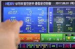 """""""미세먼지 줄이자"""" 삼천포 화력발전 가동중단"""