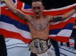 """UFC 페더급 통합 챔피언 된 할로웨이 """"하와이 대회 개최해달라"""""""