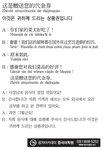 [생활중국어] 이것은 귀하께 드리는 상품권입니다- 6월 5일