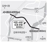 건설사, 2886억 낙동강 대저대교 '눈독'
