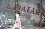 카타르 고립은 '가짜 뉴스'가 도화선...트럼프 '이란 적대' 결정타