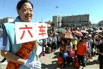 두 달에 3000만 원…중국도 고액 과외 열풍