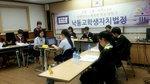 6월항쟁 30년…일상의 민주주의로 <2> 학교에서 배우는 민주시민교육
