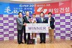 김주영, 모리턴·원일건설 챔피언스 오픈 2차전 우승