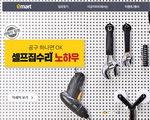 """오늘(11일) 이마트 휴무·휴점 목록…""""헛걸음 마세요"""""""